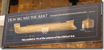 Scale of the ark room